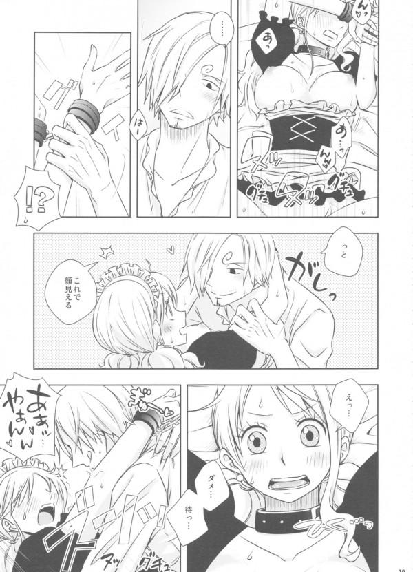 【ワンピース エロ漫画・エロ同人誌】王子なサンジの家に泥棒しに巨乳ナミが潜入したらサンジに捕まってエッチな事されてるw優しく責められて気持ちよくセックスしてるしwww (18)