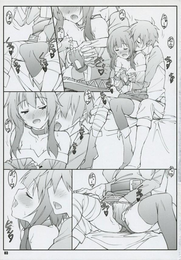 【このすば エロ漫画・エロ同人誌】貧乳めぐみんと佐藤和真のイチャラブセックスをどぞw黙々とエッチしてますwww-3