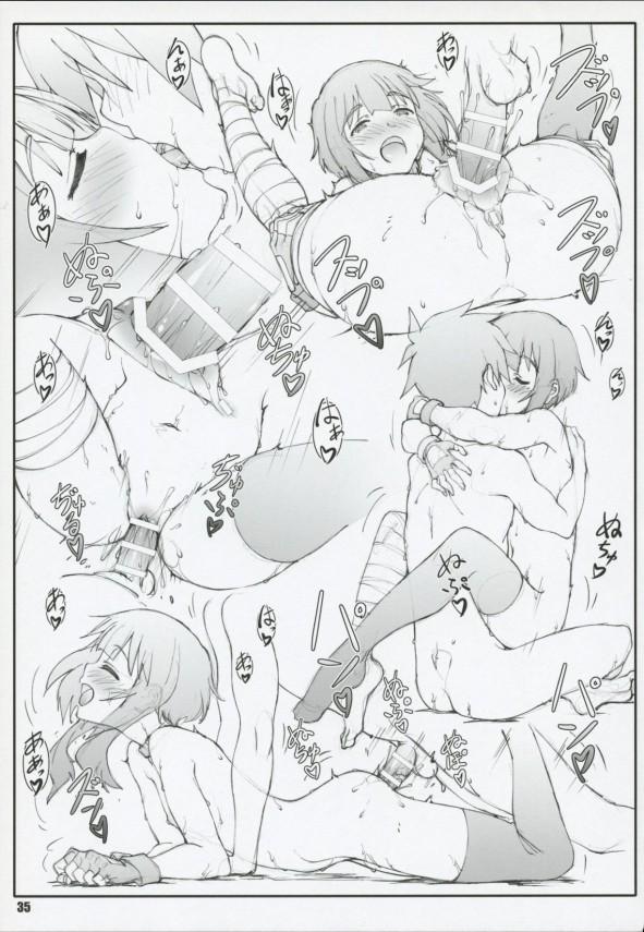 【このすば エロ漫画・エロ同人誌】貧乳めぐみんと佐藤和真のイチャラブセックスをどぞw黙々とエッチしてますwww-35