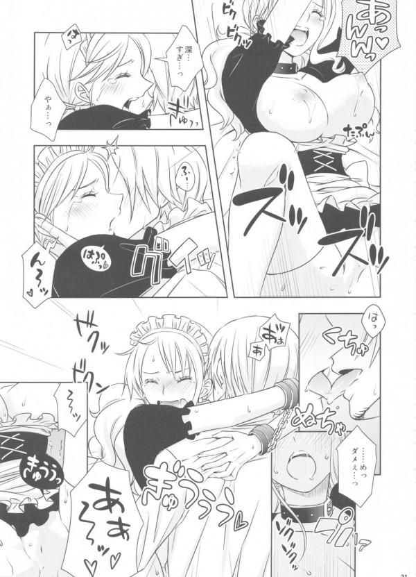 【ワンピース エロ漫画・エロ同人誌】王子なサンジの家に泥棒しに巨乳ナミが潜入したらサンジに捕まってエッチな事されてるw優しく責められて気持ちよくセックスしてるしwww (20)