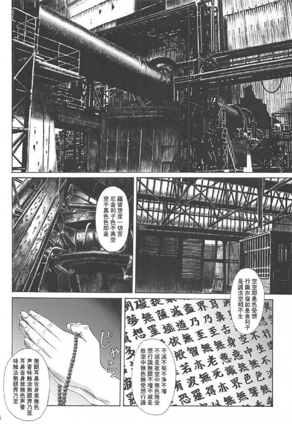 【エヴァ エロ漫画・エロ同人誌】碇シンジとちっぱいな惣流・アスカ・ラングレーがエッチなゲームしてるwひたすらセックスしてマンコ突きまくってるだけだけどなwww-3