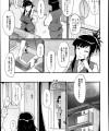 【エロ漫画】貧乳妹の学費の為にエッチなハメ撮り撮ってる巨乳姉!【無料 エロ同人】