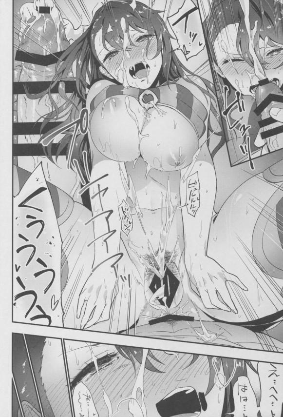 【グラブル エロ漫画・エロ同人】巨乳なベアトリクスのせいでショタっ子が勃起しちゃったからフェラチオしてあげるwショタっ子に集団レイプされてアナルまで犯されてるしwww (19)