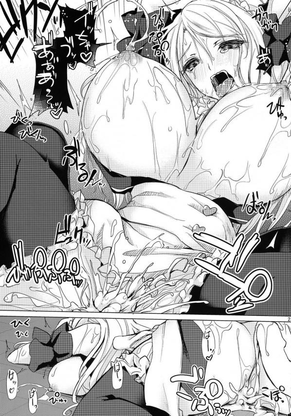 【エロ漫画・エロ同人】アルバイトを探してたクラスメイトの巨乳JKに母乳出る薬飲ませて堪能したったwww (24)
