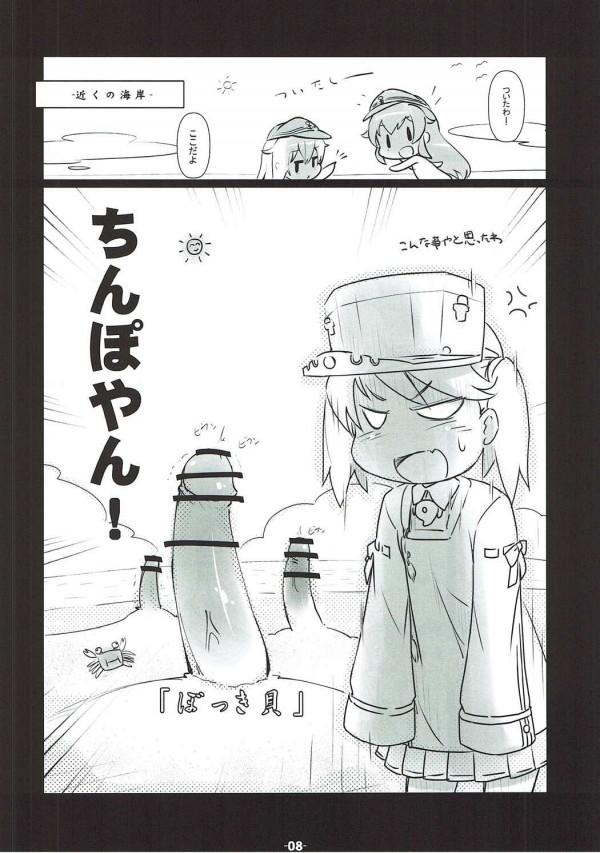 【艦これ エロ漫画・エロ同人誌】未成熟な龍驤がちんこの形したぼっき貝をエッチにゲットwフェラチオして射精させたら取れるけどたまにマンコに挿入しますwww-7