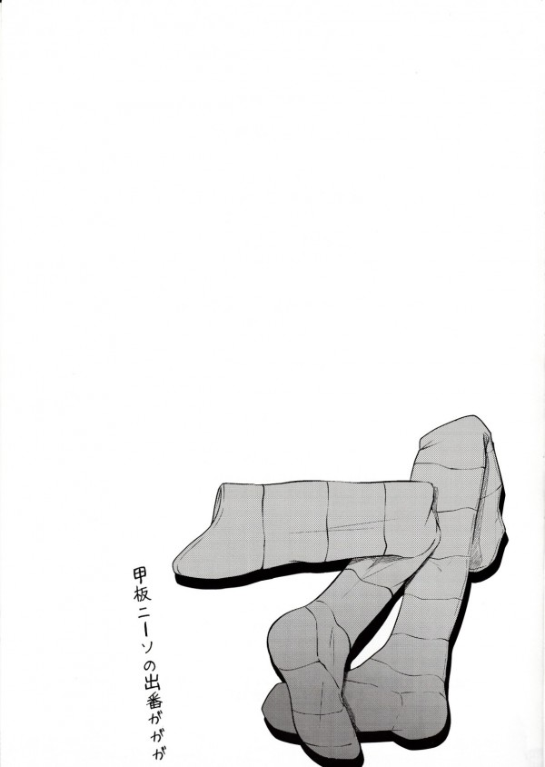 【艦これ エロ漫画・エロ同人】ショタ提督が巨乳な鈴谷のおっぱい揉んだらエッチスイッチ入った鈴谷にフェラチオされてるwもっと気持ちいい事教えるって中出しセックスしちゃってるしwww (16)