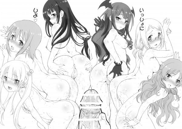 【あにトレ!EX】平岡ゆうにカメラマンがセックスで赤ちゃんをプレゼントwww【エロ漫画・エロ同人誌】 (19)