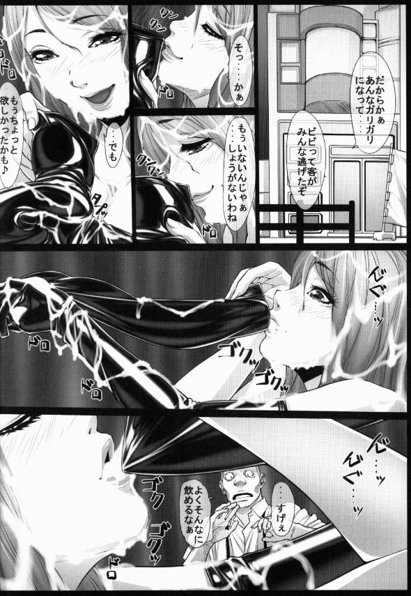 【エロ漫画】SM嬢の息子が学校さぼって彼女とセックスしてたら調教されたw【無料 エロ漫画】(31)