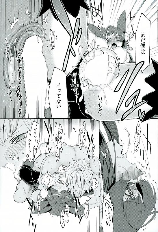 【グラブル  エロ漫画・エロ同人】グランが巨乳のユエルをオカズにオナニーしてたら本人に見られちゃったンゴwユエルも疼いちゃったみたいでチンコ弄ってきたからセックスしまくってるしwww (15)