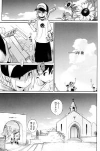 【エロ漫画】巨乳嫁が子供欲しいからエッチしたいって言うからたっぷり中出しセックスしたった!【無料 エロ同人】