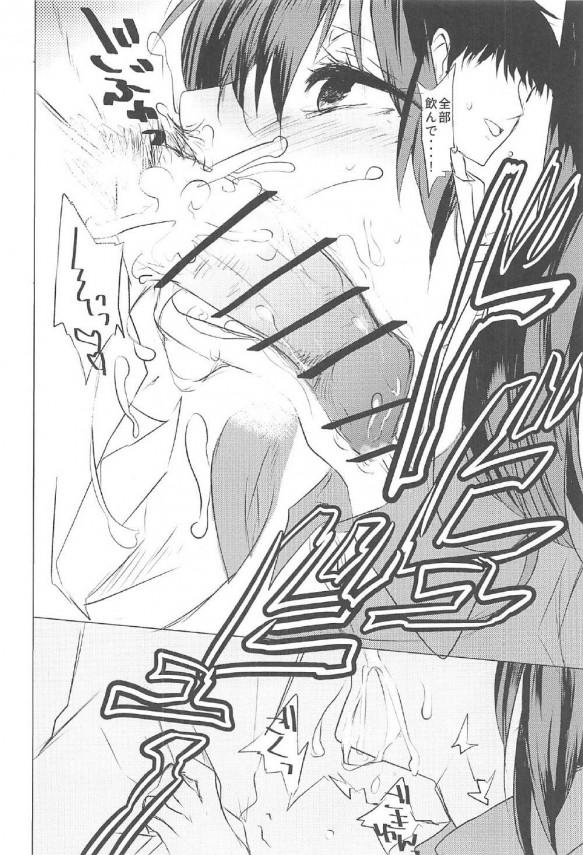 【艦これ エロ漫画・エロ同人】巨乳の加賀を某コンビニで調教しちゃうw口答えしたからイラマで口内射精して制服姿のままセックスンゴwww (7)