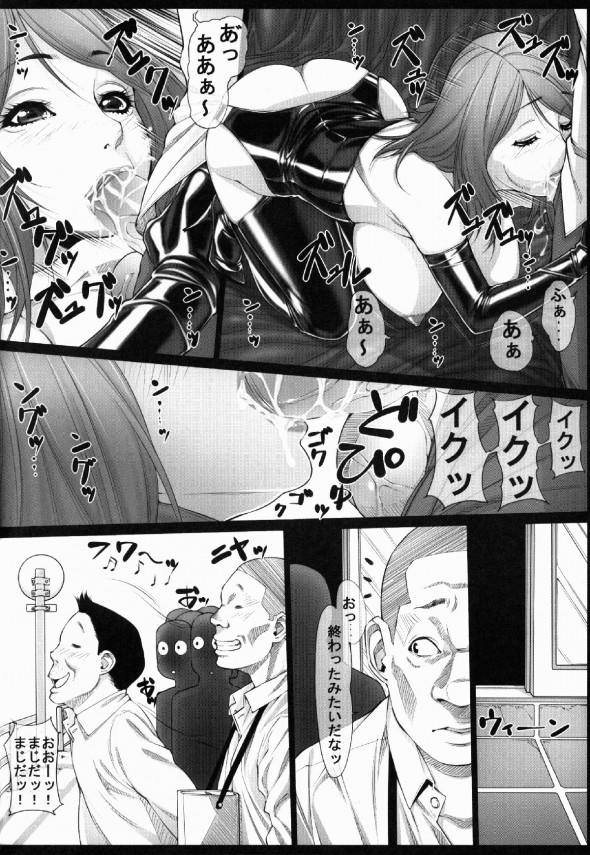 【エロ漫画】SM嬢の息子が学校さぼって彼女とセックスしてたら調教されたw【無料 エロ漫画】(21)