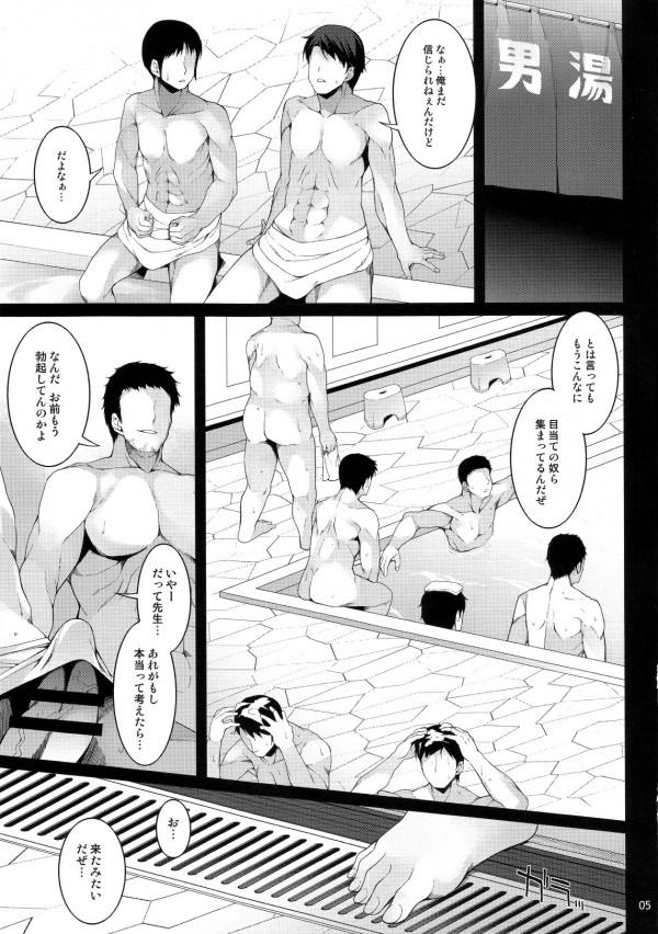 【SAO  エロ漫画・エロ同人】巨乳の桐ヶ谷直葉が学校に飼われ肉便器になってるw身体中ザーメンだらけになるまでぶっかけられ中出しセックス三昧www (6)