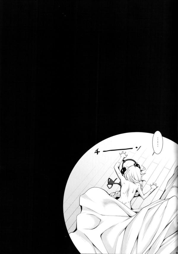 【艦これ】マックスとマースが集積地棲姫に犯されてアナルとまんこに中出ししちゃいますww【エロ漫画・エロ同人】 (16)