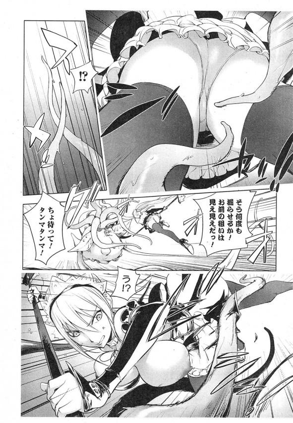 下心で触手モンスターの姿に成り下がった下衆勇者が女剣士を触手で中出しレイプwwwwwww (8)