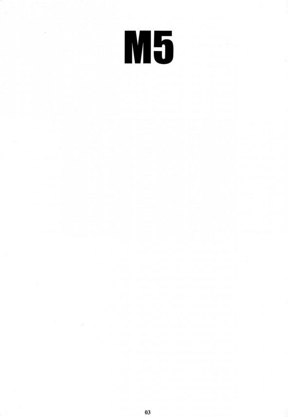 【ペルソナ5 エロ漫画・エロ同人】巨乳の高巻杏がすっかりエッチなチンコ奴隷になってるwチンコ挿入おねだりしたらアナル舐め命じられてるしwww (2)