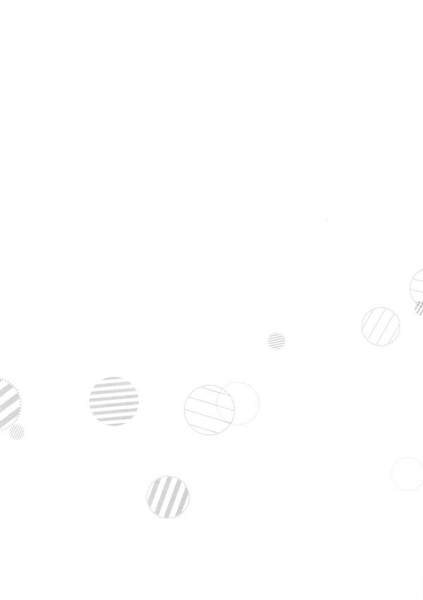 【エロ漫画】お兄ちゃんの事が好きすぎて朝フェラしちゃう妹可愛すぎなのだがw【無料 エロ漫画】(3)