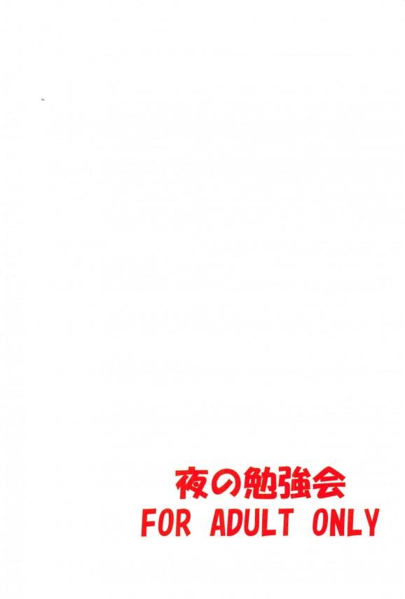 【そらおと エロ漫画・エロ同人誌】貧乳ニンフが未成熟なカオスに拘束されて触手に襲われてるwマンコ責められまくって快楽地獄www (26)