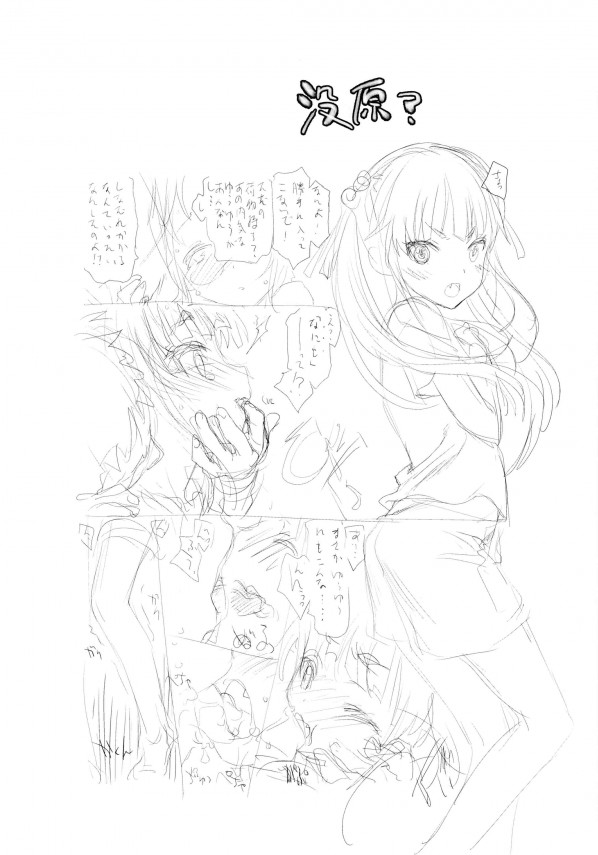 【あにトレ!EX】平岡ゆうにカメラマンがセックスで赤ちゃんをプレゼントwww【エロ漫画・エロ同人誌】 (9)