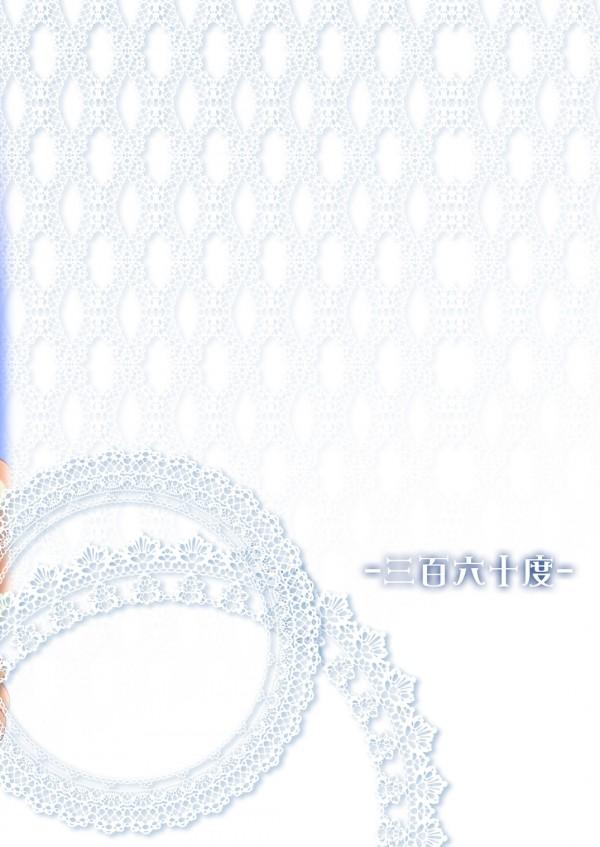 【エロ漫画・エロ同人】いつも隣にいる彼女の家で巨乳の彼女とエッチしたったwww (22)