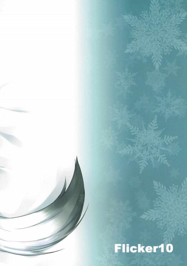 【ブレウィ エロ漫画・エロ同人】巨乳のニッカ・エドワーディン・カタヤイネンちゃんのおっぱいがエッチで最高なんだがw魔法で処女膜再生して中出しセックスしてるしwww (22)