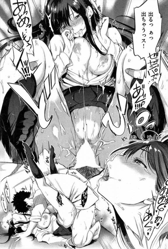 【エロ漫画】巨乳の先輩に科学部誘われたらザーメン搾取された!【utu エロ同人】 (17)