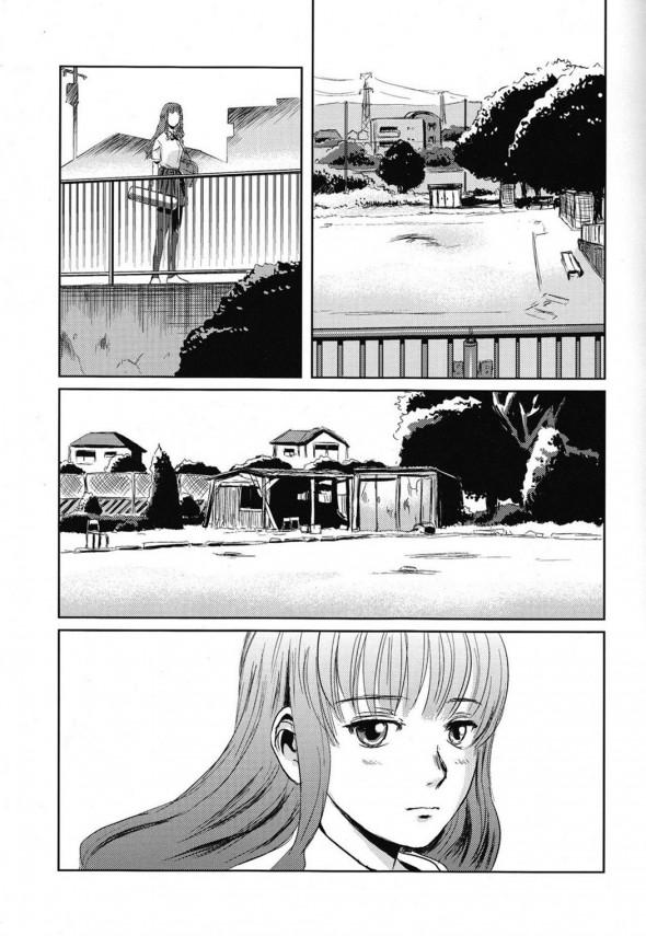 【エロ漫画】義理の妹がお兄さんとの恋は叶わないと知りレイプされるw【無料 エロ漫画】(6)