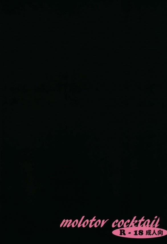 【無邪気の楽園 エロ漫画・エロ同人】貧乳ロリの神谷真夏が居残りさせられて先生からエッチな事されてるw好き放題身体弄られ集団レイプで2穴セックスまでしてるンゴwww (35)
