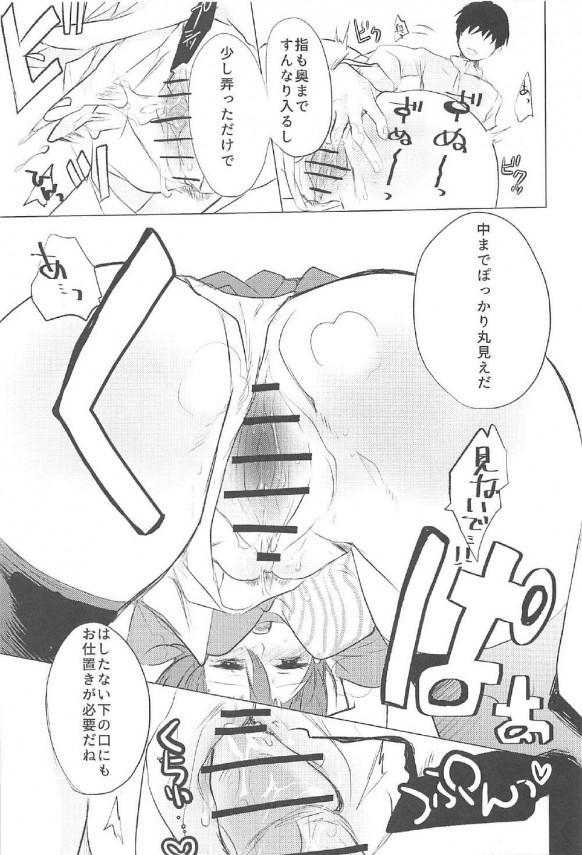 【艦これ エロ漫画・エロ同人】巨乳の加賀を某コンビニで調教しちゃうw口答えしたからイラマで口内射精して制服姿のままセックスンゴwww (10)