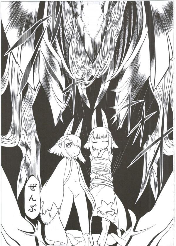 【サモンナイト エロ漫画・エロ同人】ハサハの偽物が本物を拘束してマグナに逆レイプw本物のハサハのマンコを触手で壊してお兄ちゃんを自分のモノにしようとしてるwww (13)