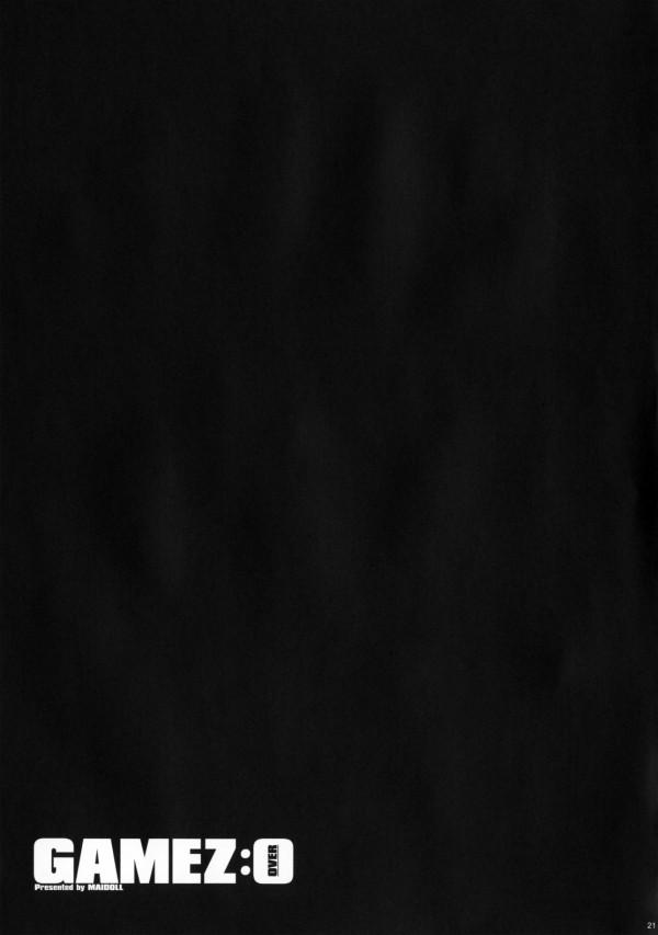 【GANTZ エロ同人誌・エロ漫画】巨乳のレイカが性処理便所になってるwガンツを操る男の言いなりになって中出しセックス三昧www (21)