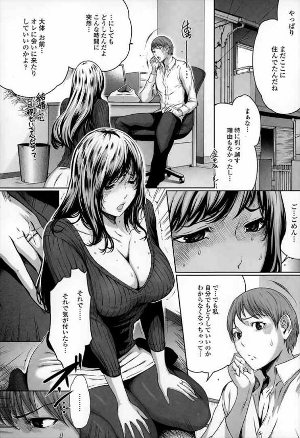 【エロ漫画】巨乳の人妻にいきなりフェラされて襲われたから中出しエッチしたった【LINDA エロ同人】(3)