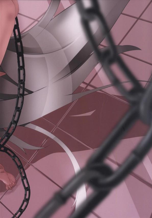 褐色爆乳ロリエルフがキモイおっさんに拘束され、汚いチンポを上にも下の口にもむりやりぶちこまれるwww【エロ漫画・エロ同人】 (22)