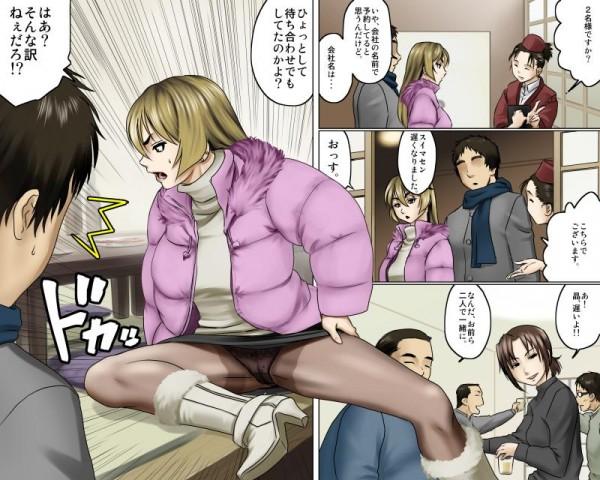【エロ漫画・エロ同人】運送会社で働くカッコイイ女の先輩とヤれるのにED発動www (8)