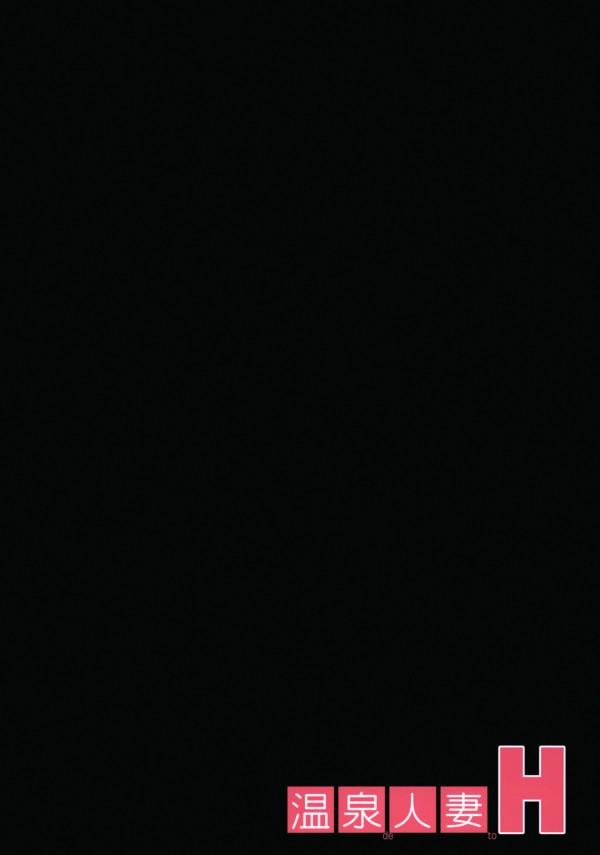 【エロ漫画・エロ同人】年下の女の子とエッチして実家に連れてってもらったら高級旅館で女将ともエッチしたったwww (26)