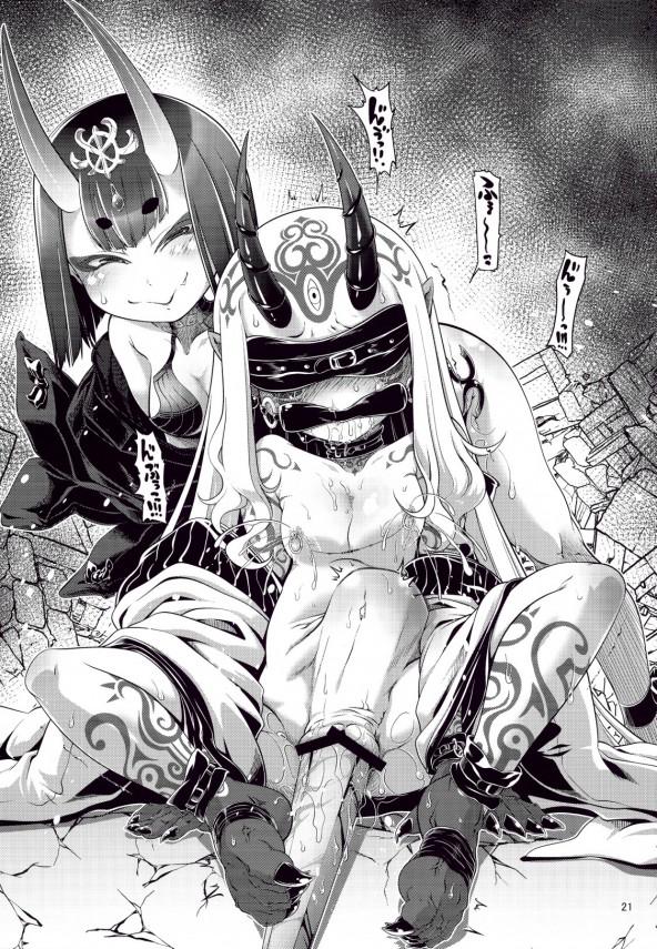 【FGO エロ同人】エウリュアレとステンノがマスターと3P!足コキたまらんw【無料 エロ漫画】(20)