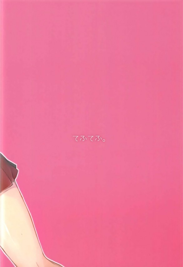 【ガルパン エロ漫画・エロ同人】逸見エリカがフタナリになっちゃって悩んでるから巨乳の西住まほが励ましに来たらラブラブな雰囲気になっちゃってエッチしてるwww (22)
