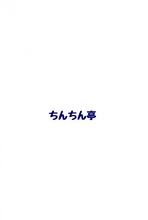 【ガルパン エロ漫画・エロ同人】巨乳のダージリンがアロママッサージ行ったらエッチなマッサージされてるwあっさりチンコ挿入されて中出しセックスされてるしwww (14)