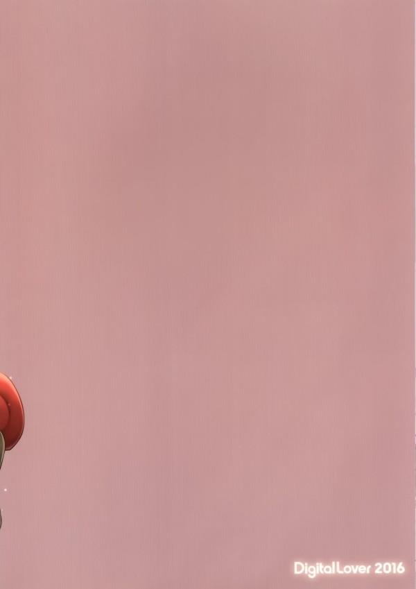 【ガルパン エロ漫画・エロ同人】巨乳のダージリンが特製紅茶作りたいからってザーメン採取してるw足コキから中出しセックスでいっぱい射精してるwww (18)