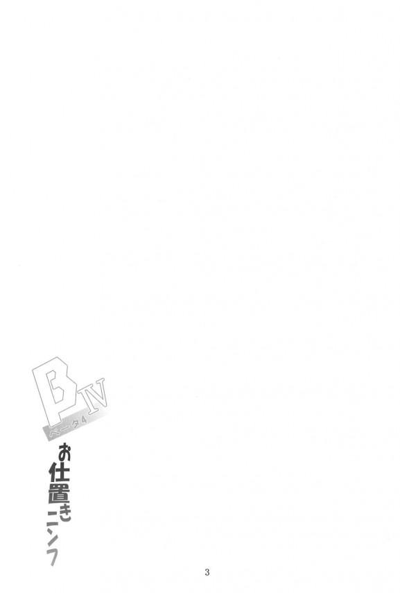 【そらおと エロ漫画・エロ同人誌】貧乳ニンフが未成熟なカオスに拘束されて触手に襲われてるwマンコ責められまくって快楽地獄www (2)