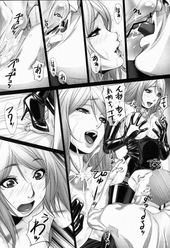 【エロ漫画】SM嬢の息子が学校さぼって彼女とセックスしてたら調教されたw【無料 エロ漫画】(7)