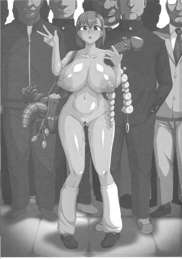 【とある魔術の禁書目録 エロ漫画・エロ同人】巨乳の御坂美琴が出産しまくりでみんなの肉便器になってるwもう子宮が出ちゃってるしwww (3)
