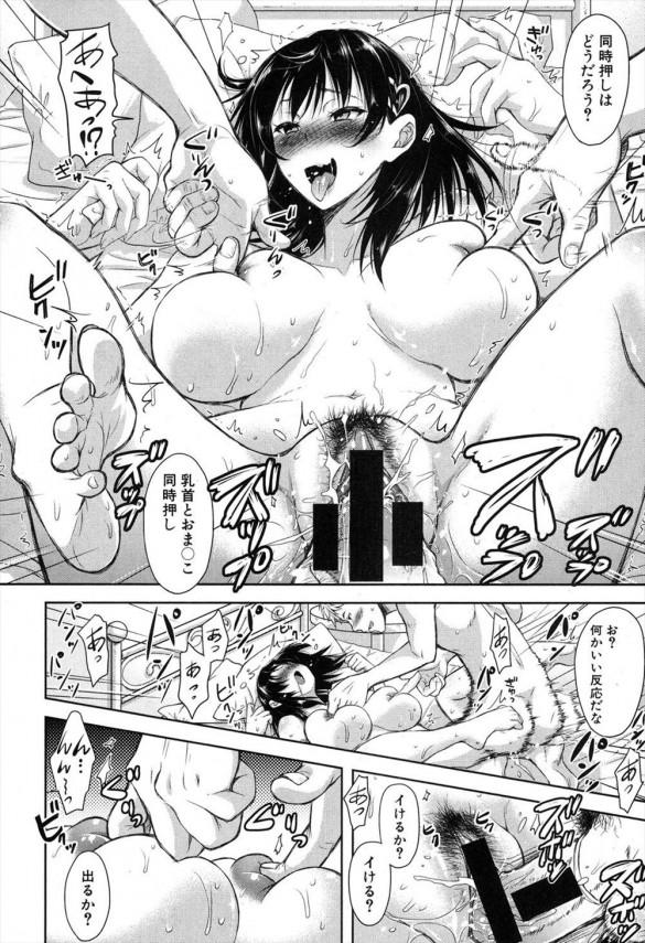 【エロ漫画】酔った二組のカップルがパートナー交換して中出し乱交セックスしちゃいます【シロノマヒロ エロ同人】(25)