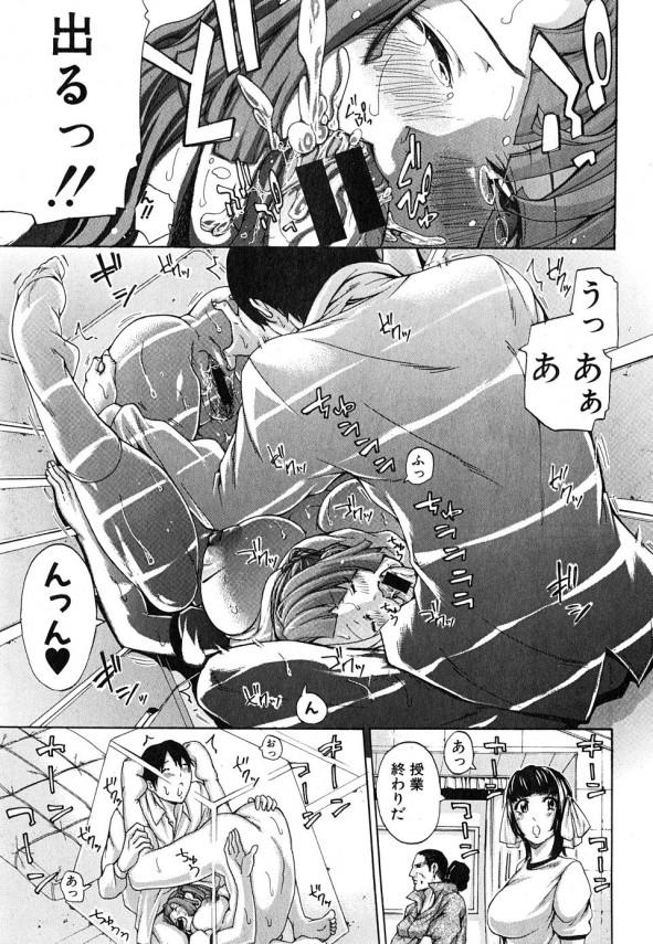 【エロ漫画】病的ブラコンの巨乳妹がお兄ちゃんをオカズにオナニーしてる!【ブラザーピエロ エロ同人】 (17)