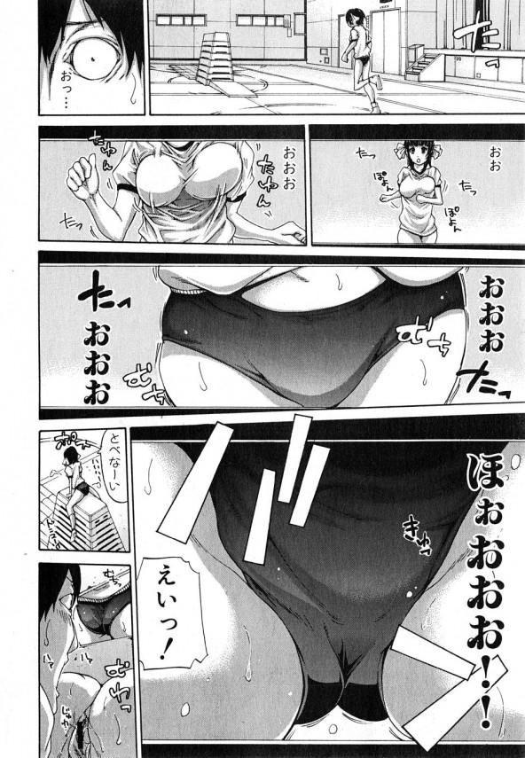 【エロ漫画】病的ブラコンの巨乳妹がお兄ちゃんをオカズにオナニーしてる!【ブラザーピエロ エロ同人】 (14)