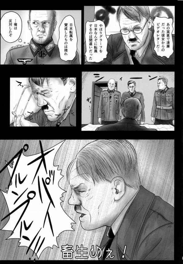 【艦これ エロ同人】提督に孕まされて乳首ピアスをつけられたグラーフ・ツェッペリンw【無料 エロ漫画】(2)
