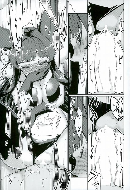 【グラブル  エロ漫画・エロ同人】グランが巨乳のユエルをオカズにオナニーしてたら本人に見られちゃったンゴwユエルも疼いちゃったみたいでチンコ弄ってきたからセックスしまくってるしwww (9)