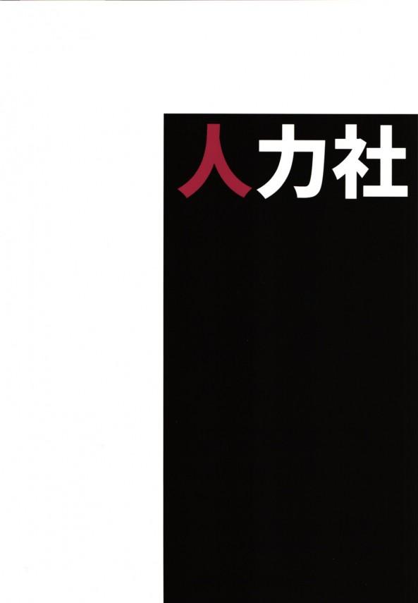 【beatmania IIDX エロ漫画・エロ同人】巨乳の理々奈とエッチな儀式しちゃうwザーメンが必要だからパイズリして中出しセックスで採取www (18)