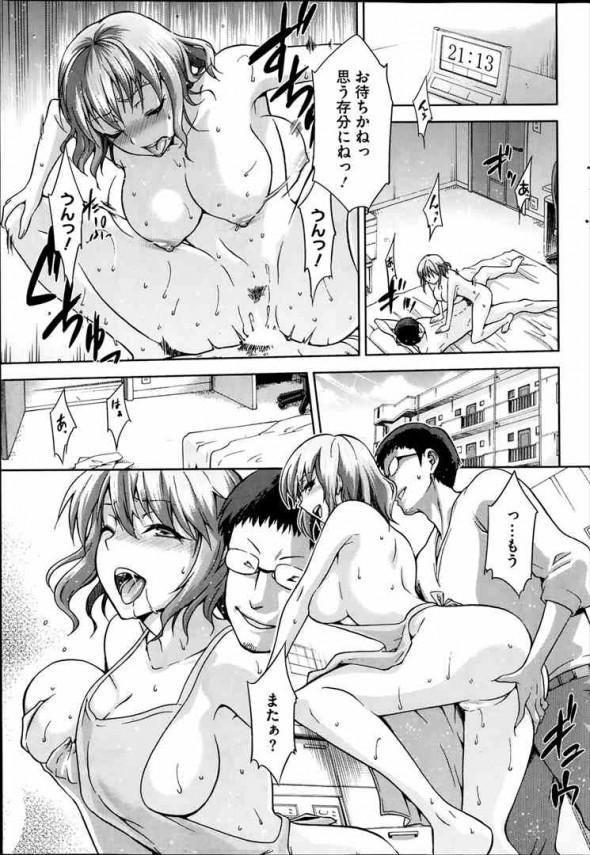 【エロ漫画】巨乳の人妻が旦那が出張してる間に義兄に寝取られ中出しセックスされちゃうよ【kiasa エロ同人】(11)