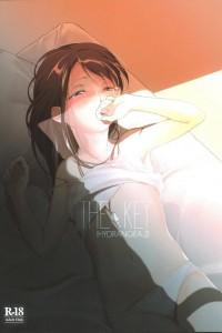 【エロ同人誌】心に傷がある貧乳女子校生と優しいエッチしてる!【無料 エロ漫画】